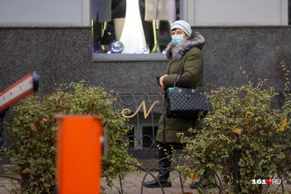 """Выплаты для неработающих пенсионеров могут составить <nobr class=""""_"""">13 266</nobr> рублей"""