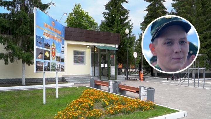 Исчезнувшего в Мулино срочника Евгения Демина спустя год признали без вести пропавшим