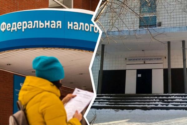 У СИМОРаесть пять исполнительных производств о взыскании налогов и сборов на общую сумму 3,1 миллиона рублей