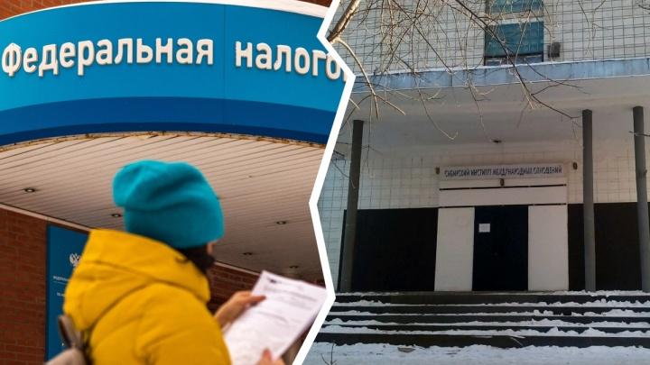 Налоговая объяснила, почему решила банкротить новосибирский вуз