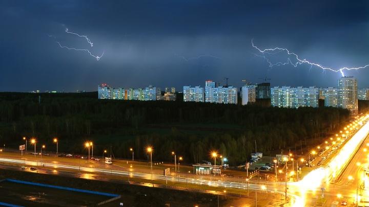 В Свердловской области объявили штормовое предупреждение из-за грозы