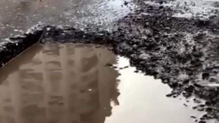 В Уфе сняли клип об «убитых» дорогах города: «Мэр где-то плачет в Казани»