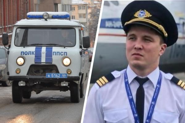 Руслан прилетел в Екатеринбург на учебу