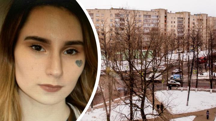 В Ярославле пропала 17-летняя девушка с татуировкой на лице