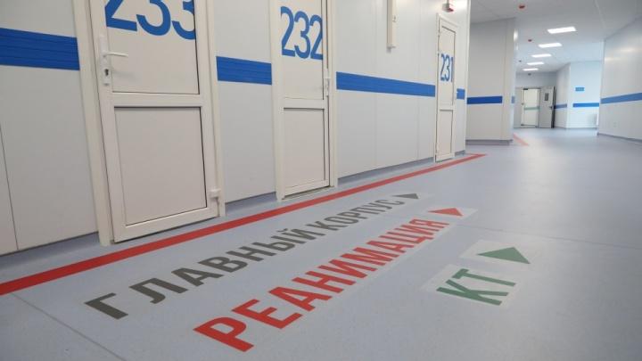 Новый инфекционный стационар под Челябинском расширят за полмиллиарда рублей