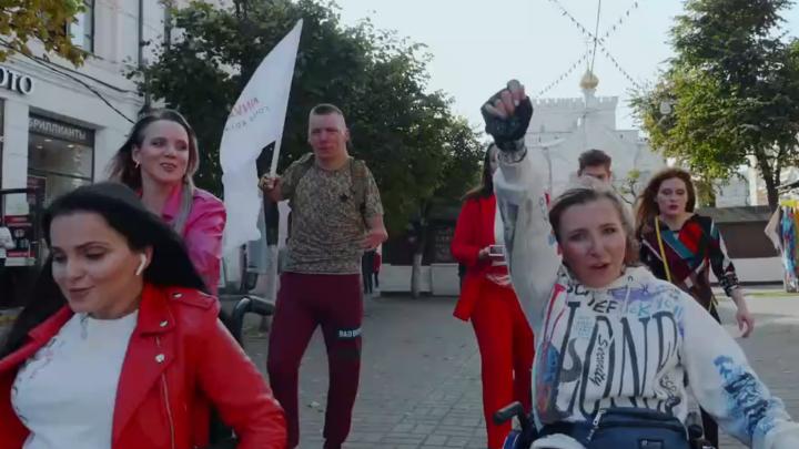 «Простите, накипело»: ярославцы записали клип об инвалидной революции. Видео