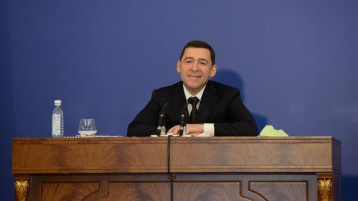 Евгений Куйвашев объявил Год медицинского работника в Свердловской области
