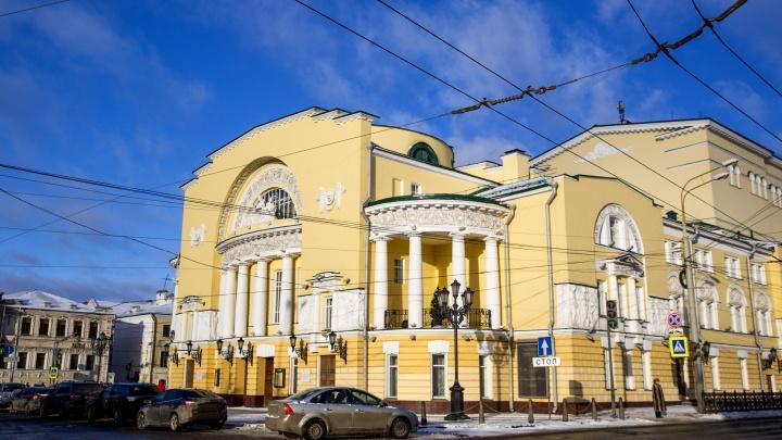 Волковский театр в Ярославле ждет реконструкция