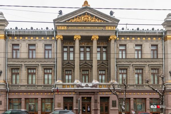 Картину вывесят в зале художественного музея на улице Куйбышева