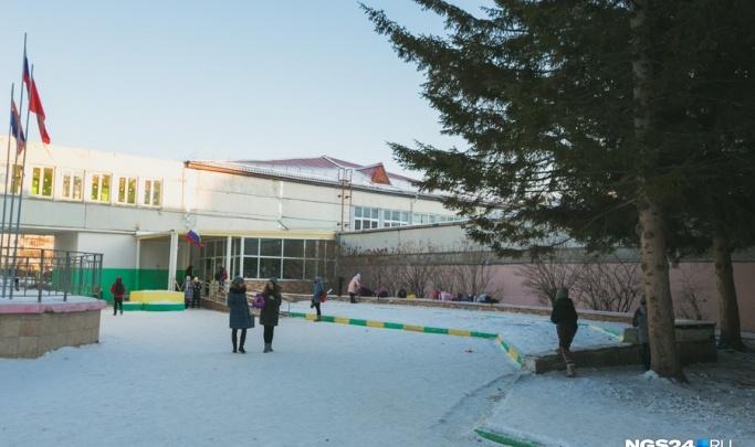Жители старого Академгородка собирают подписи против строительства спортзала на стадионе школы