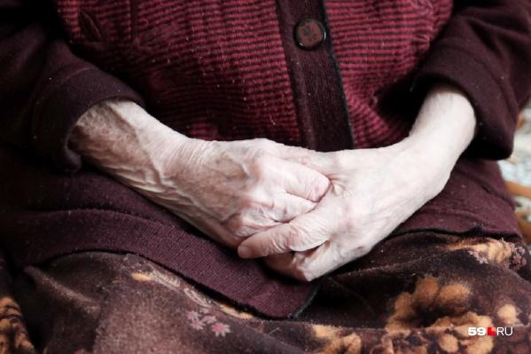 В новом центре пожилые люди смогут пройти бесплатный скрининг по выявлению деменции