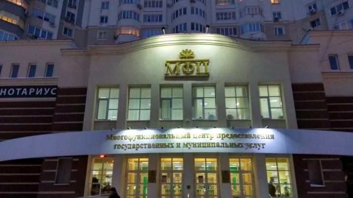 Офисы МФЦ Башкирии закрылись на неделю из-за коронавируса