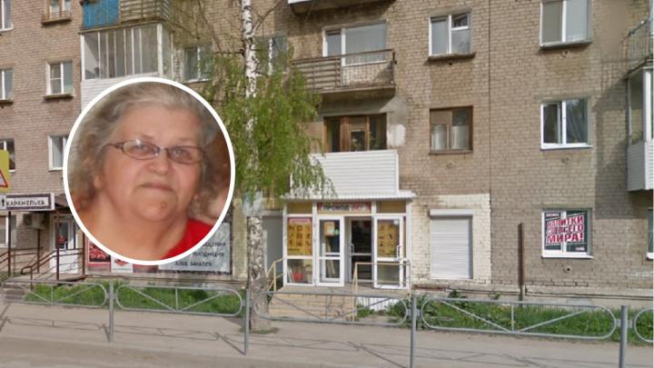 Ушла из дома в халате и тапочках: в Краснокамске пропала 68-летняя женщина