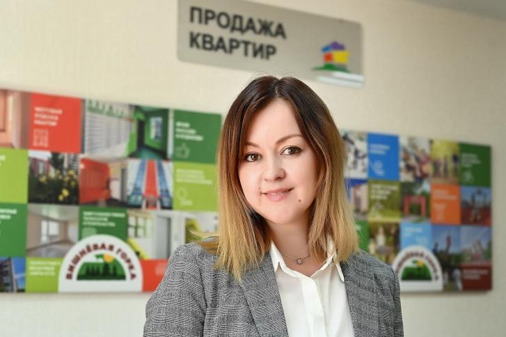 Лилия Каркишко,начальник отдела по работе с партнёрами Челябинского филиала «Россельхозбанка»