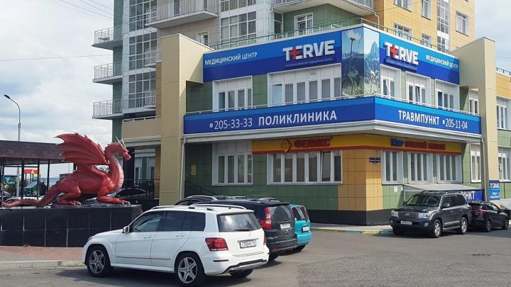 Пройти комплексное обследование и восстановить здоровье красноярцы смогут в медицинском центре TERVE