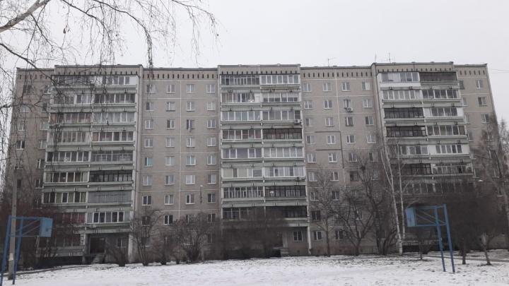 Многоэтажки на Онуфриева отключили от отопления из-за прохудившейся трубы