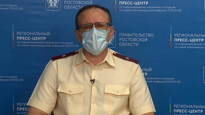 Главный санврач Ковалев заподозрил районы Ростовской области в сокрытии данных о заболевших COVID-19