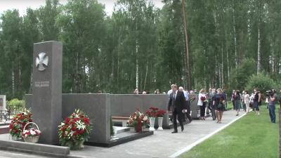 В Сарове открыли мемориал инженерам, погибшим при взрыве ракеты под Северодвинском
