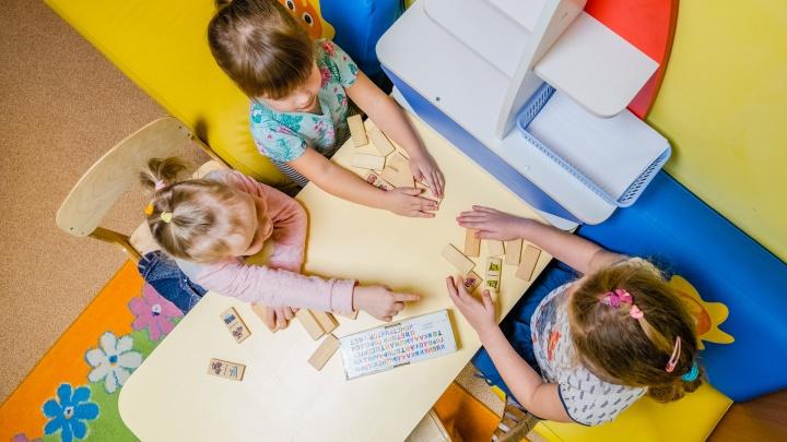 В пермском детсаду открылась круглосуточная дежурная группа для детей медиков