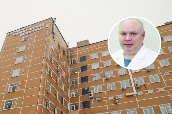 Алексей Сятчихин работал ангиохирургом в городской больнице № 4 Перми