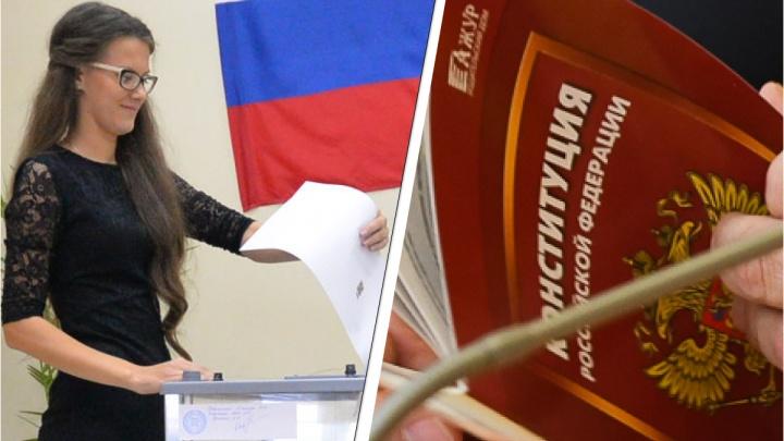 Время и место выбирайте сами: рассказываем правила голосования о поправках в Конституцию