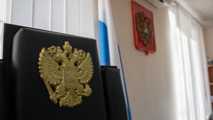 Владимир Путин назначил новых судей в Самарской области
