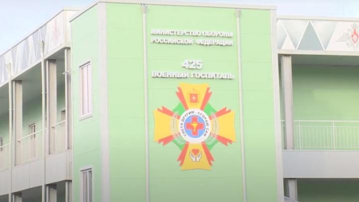 В новосибирском военном госпитале увеличили число коек для ковидных больных