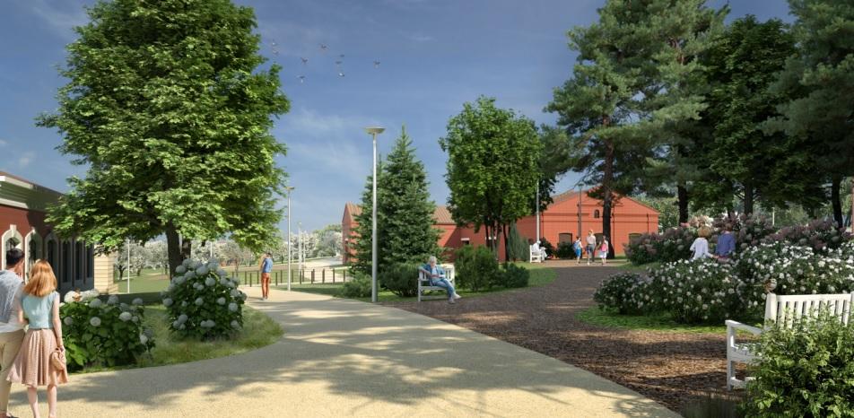Сад для жителей и гостей города