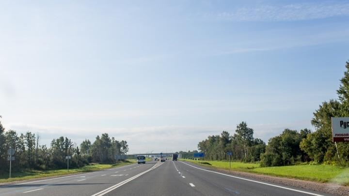 На новую федеральную трассу, которая пройдёт через Ярославскую область, выделили миллиард рублей