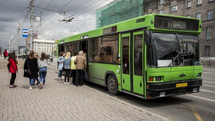 Стоимость безлимитного проезда по студенческой карте в Новосибирске подняли до 1000 рублей