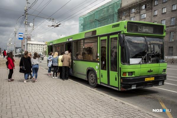 Стоимость проезда по безлимитному тарифу выросла на 150 рублей