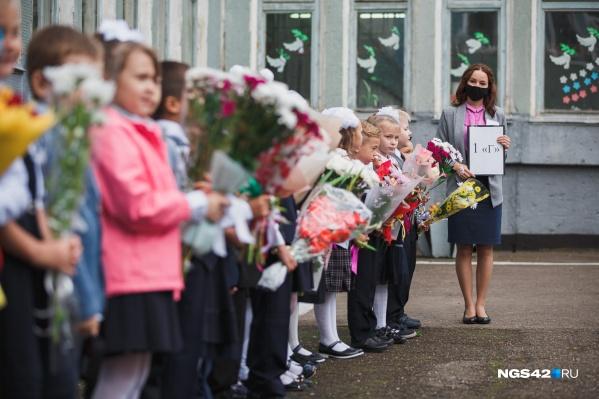 В этом году в Кемерово в первый класс пошли почти 7 000 детей