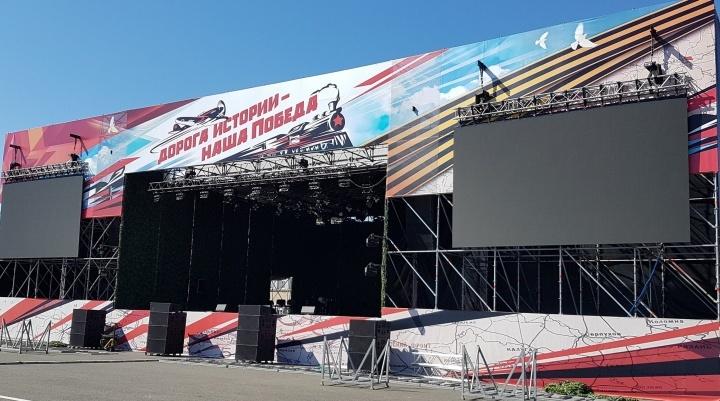 В Самаре на площади Куйбышева пройдет концерт в честь юбилея окончания Второй мировой войны