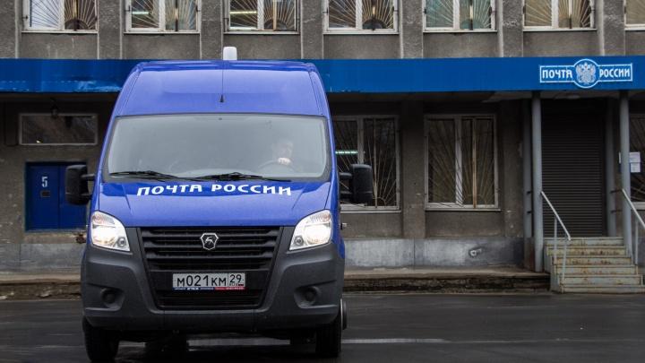 Оплачивала кредит: в Пинежском районе начальника почты подозревают в присвоении денег