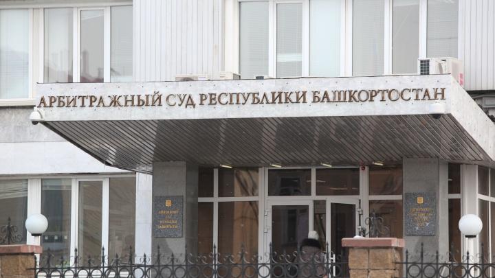 Суд наложил арест на имущество и счета бывшего управляющего УИС