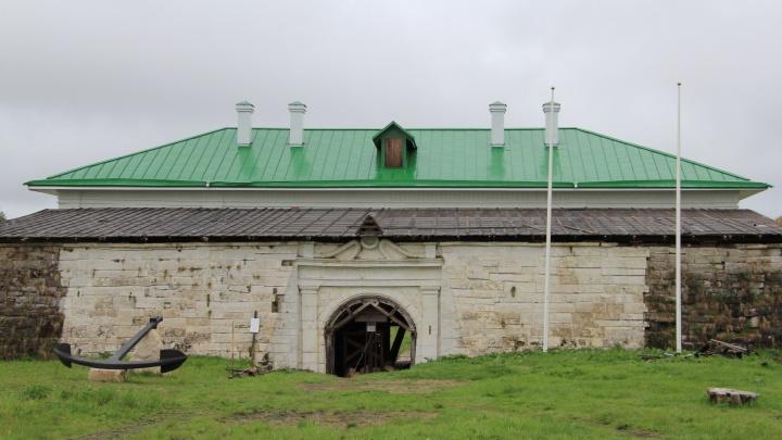 На подготовку к реставрации Новодвинской крепости из федерального бюджета направлен 21 млн рублей