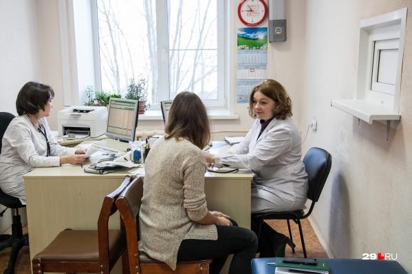 В новогодние праздники медики будут выписывать больничные в случае необходимости