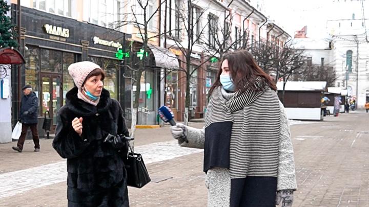«Я и в коронавирус-то не верю»: что думают ярославцы о прививке от COVID-19. Видео