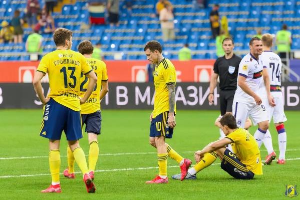 В прошлый раз «Ростов» оштрафовали на 280 тысяч рублей