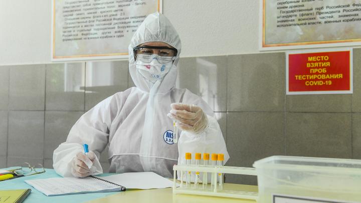 Отметка в три сотни все ближе: в Свердловской области коронавирусом заболел еще 291 человек