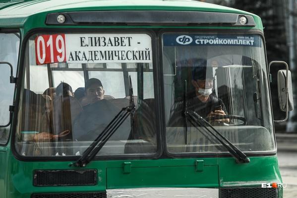 Антиковидные экраны будут устанавливать только в тех автобусах, где у водителей нет закрытых кабин