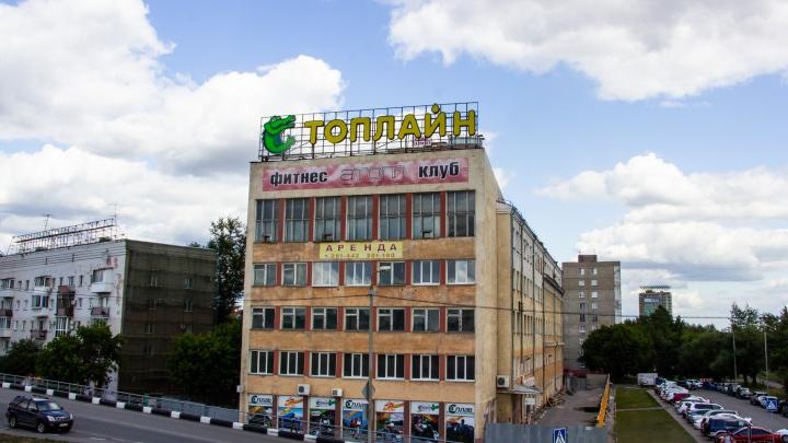Улицу Щербанёва на год перекроют из-за строительства гостиницы