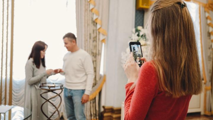 В Тюмени предлагают провести свадьбу онлайн