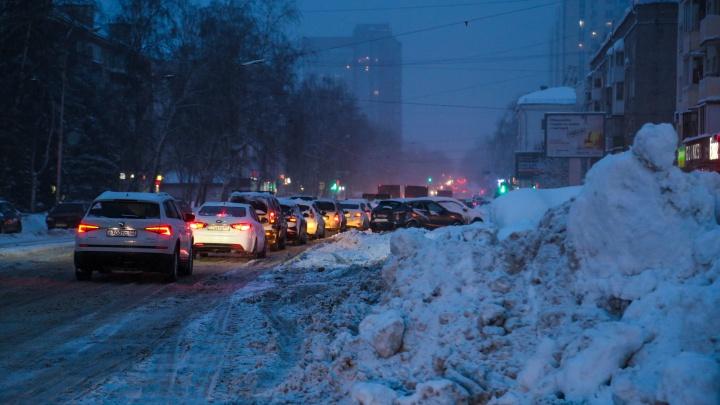 На Башкирию обрушится шторм — синоптики предупреждают об ухудшении погоды