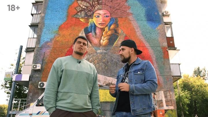 Почему «Девушка с караваем» надела кокошник и обрусела, босс Graffiti Russia рассказал проекту «Бизнес Че»