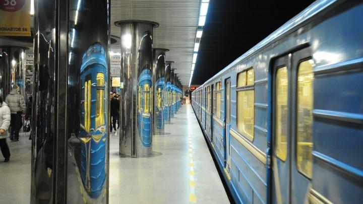 Высокинский назвал неэффективной инвестиционную надбавку, из-за которой подорожал проезд в метро