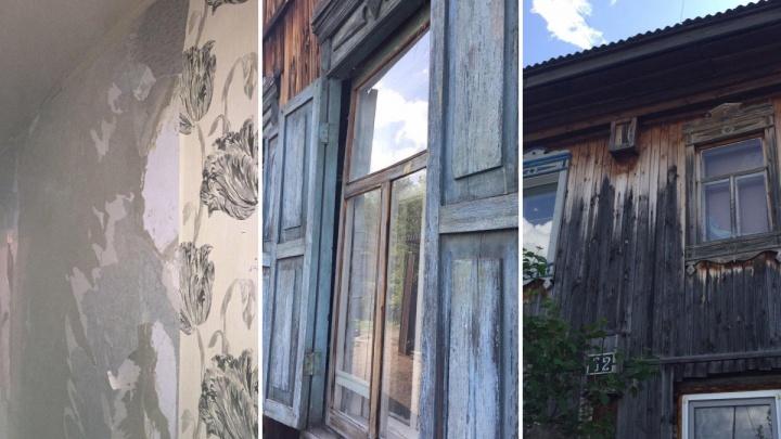 Ночью услышали треск: двухэтажный дом на Мельзаводской временно расселили из-за повреждения стены