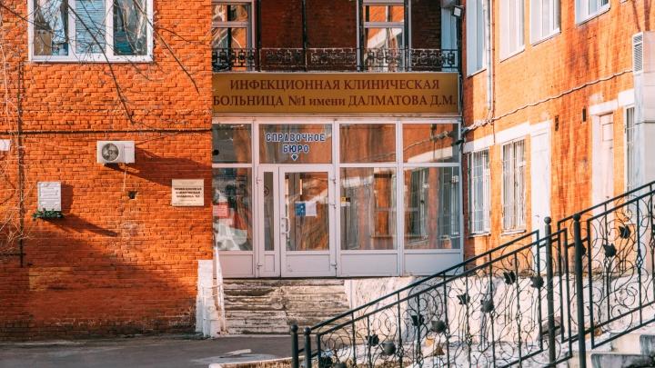 В Омске вылечили семью, болевшую коронавирусом