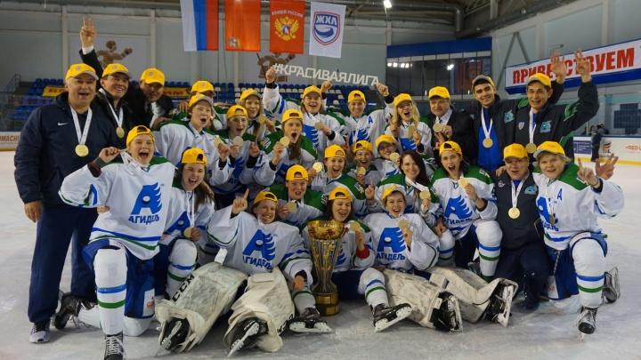 Женская хоккейная команда «Агидель» написала письмо Хабирову с жалобами на руководство «Салавата Юлаева»