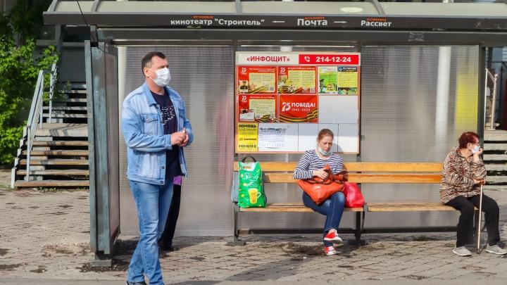 Названа стоимость дезинфекции остановочных пунктов. 59-й день коронавируса в Красноярске